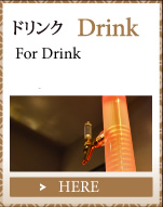 For Drink HERE